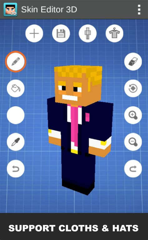 Skin Editor 3D for Android - APK Download